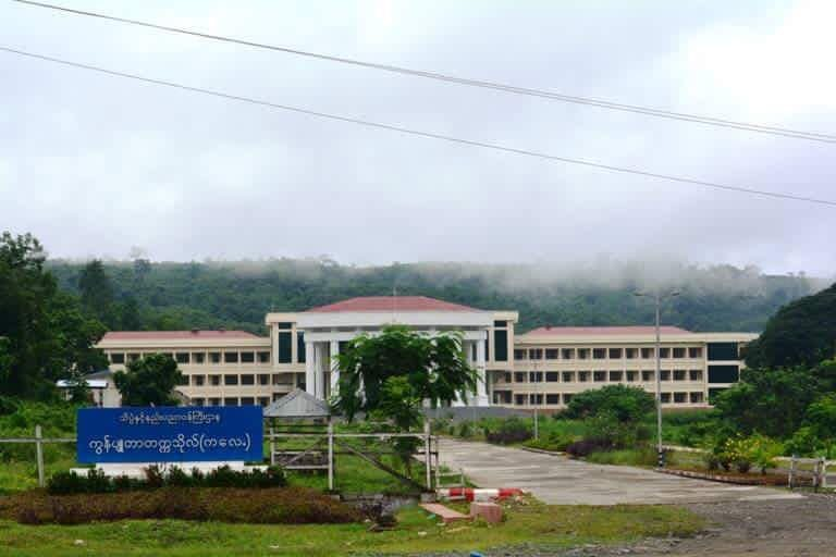 Main Building (Facility)